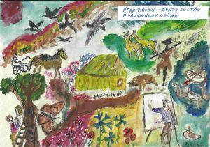 Afra Piroska-Danka Zoltán A vadvirágok öröme